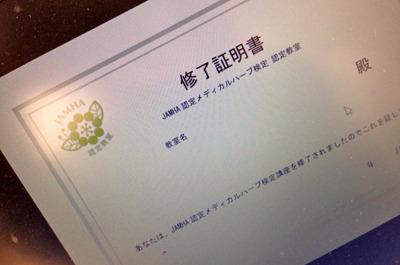 20161221_5.jpg