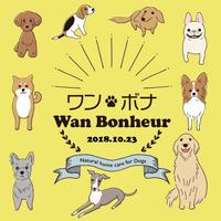 20181023_WanBonheur2_200.jpg