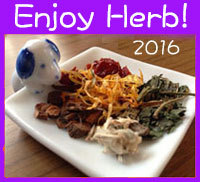 Enjoy_herb_2016LOGO.jpg